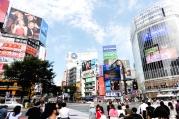 Tokio - Japan | Descubriendo el mundo con Anna7